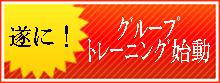 freebu27_1